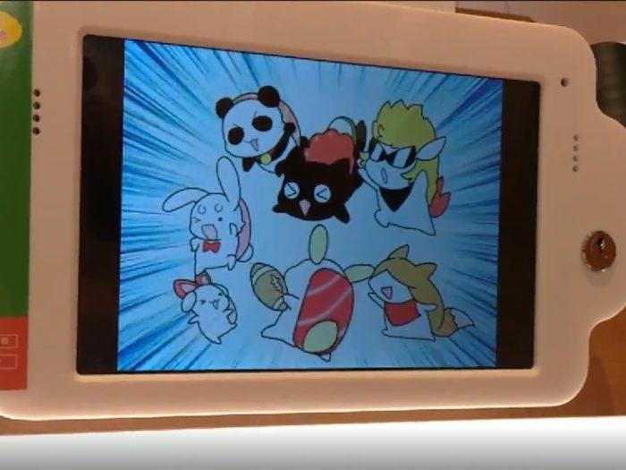 くら寿司「ビッくらポン!」画面