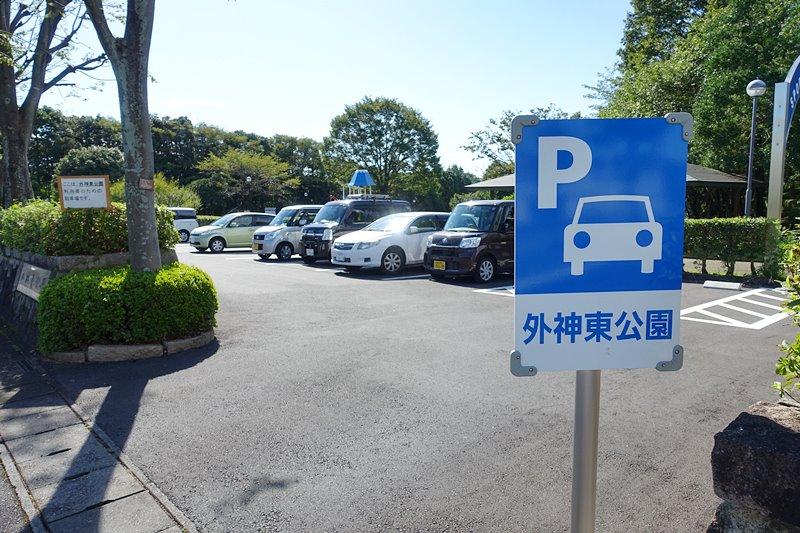 外神東公園の駐車場