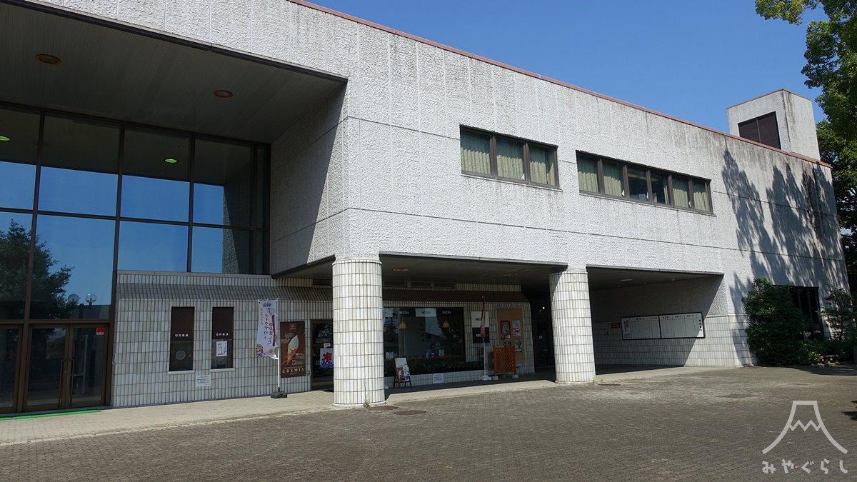 富士宮市民文化会館