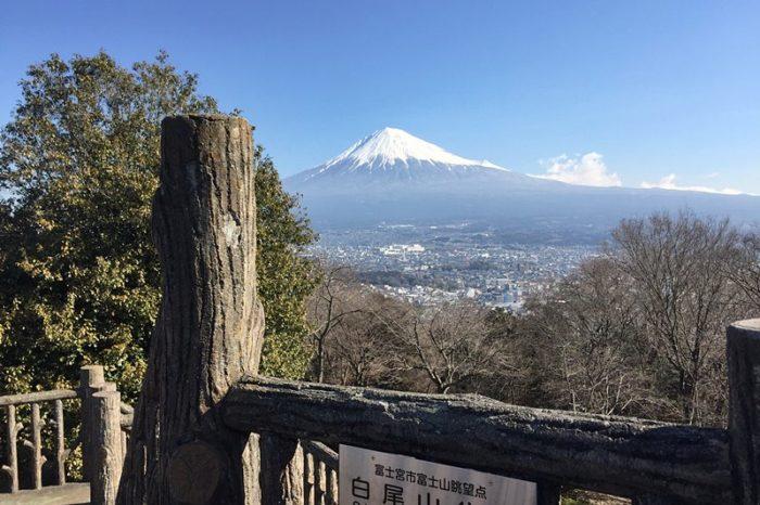 白尾山公園の「展望施設」から見た富士山