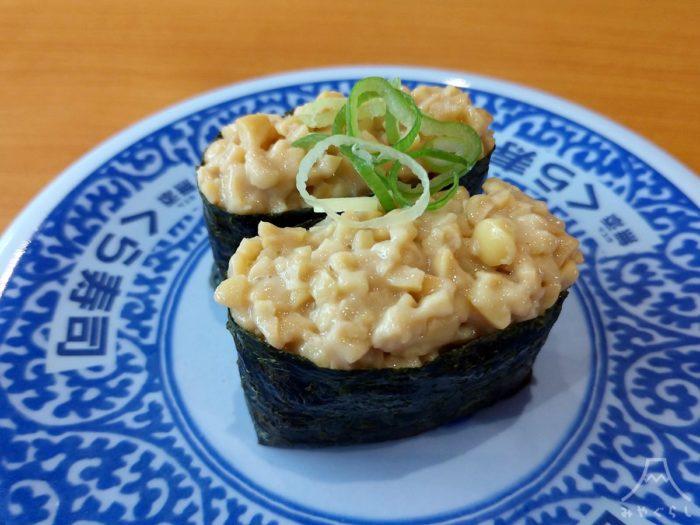 くら寿司「【くら特製】納豆」