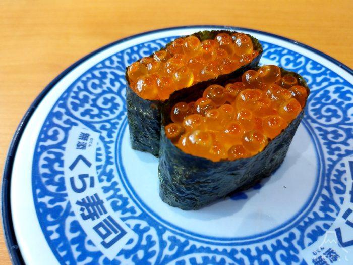くら寿司「大粒いくら」
