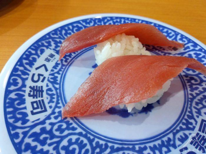 くら寿司「シャリハーフ 極みの熟成マグロ」