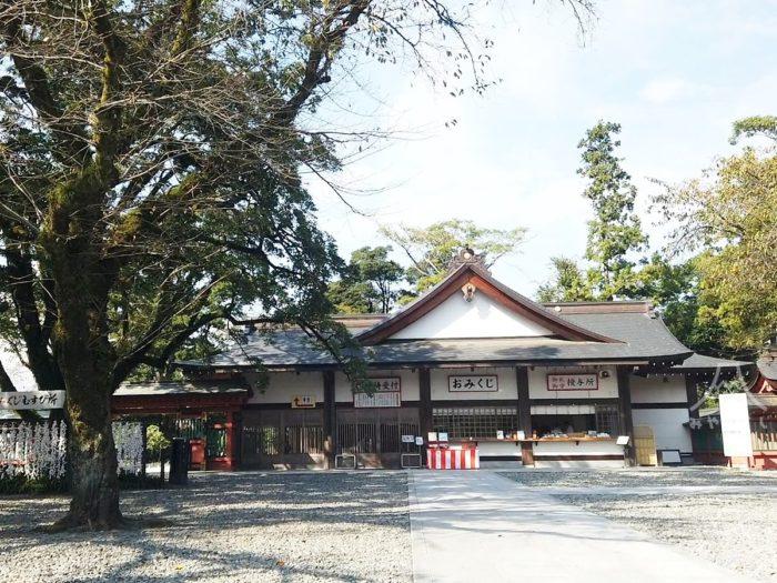 富士山本宮浅間大社の御祈祷受付所