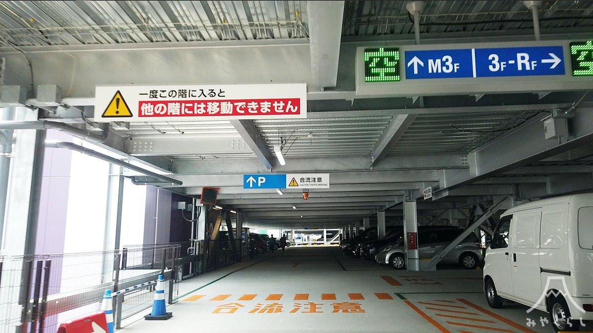 ららぽーと沼津の駐車場