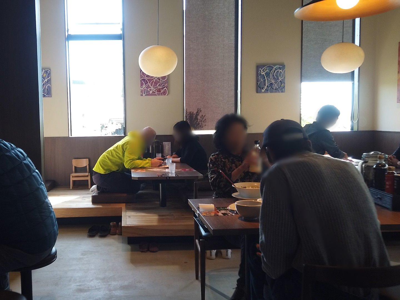 KOURAKUEN THE RAMEN CAFE 富士宮店の店内