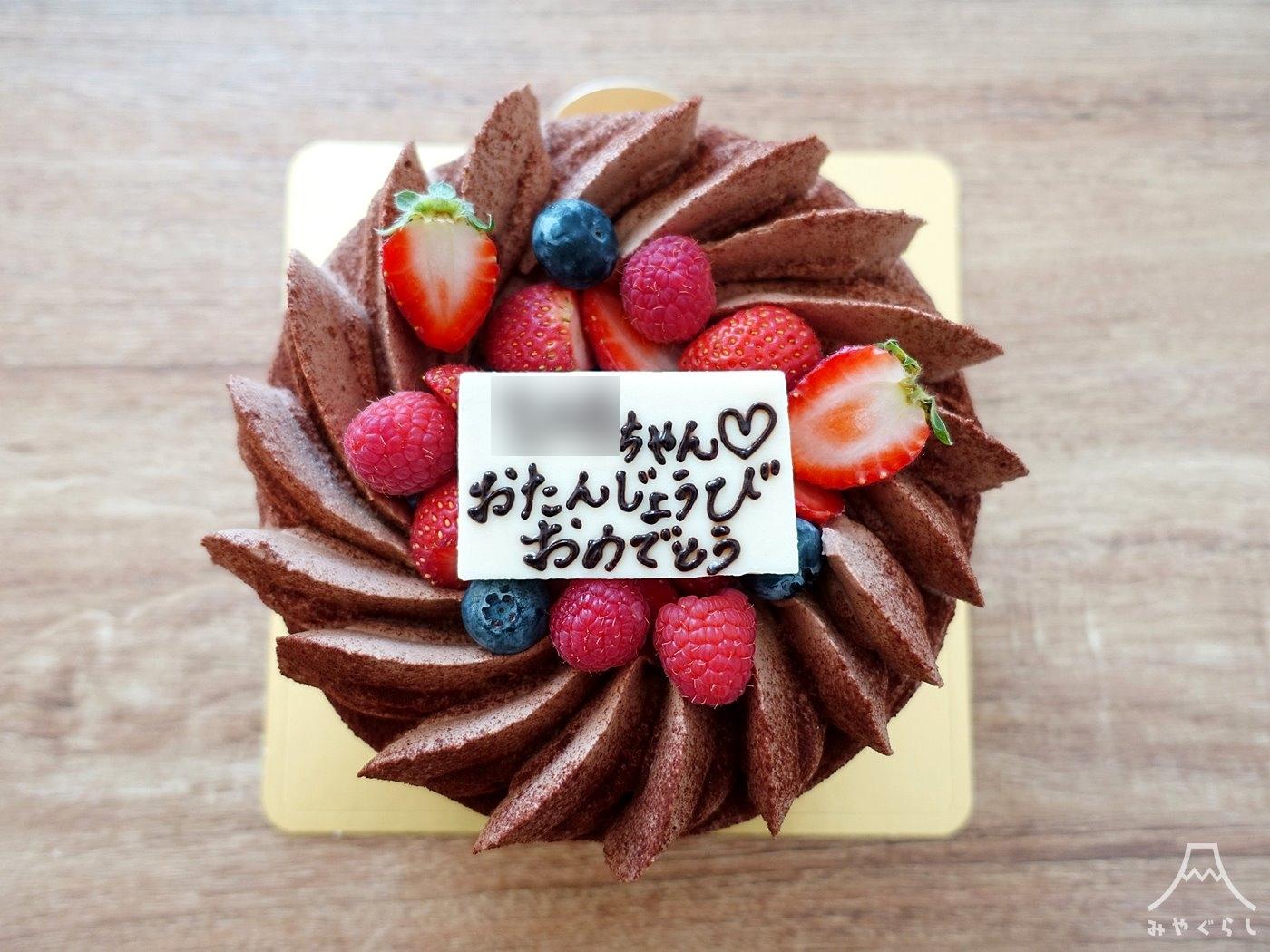 赤池商店の誕生日ケーキ