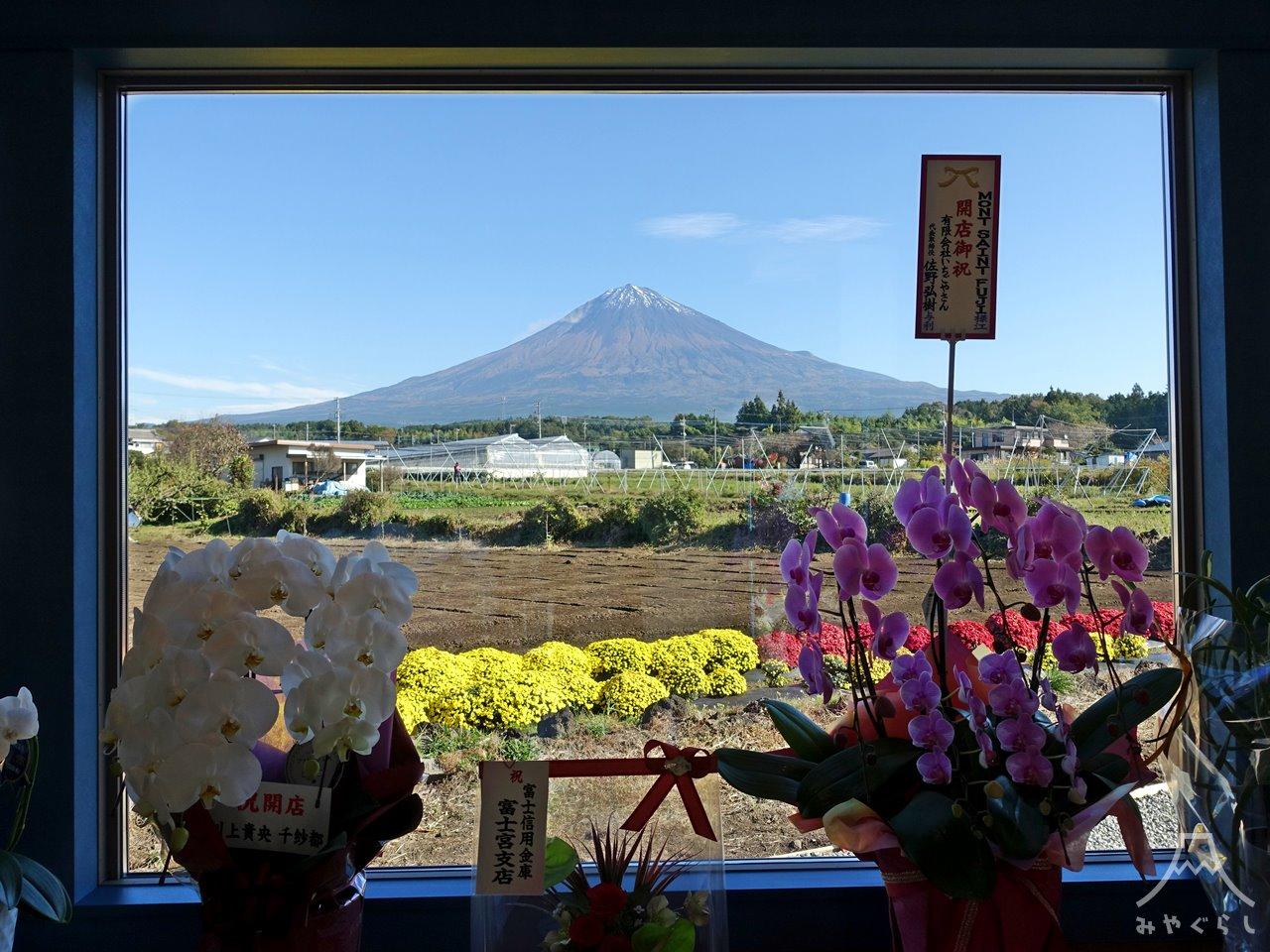 モンサンフジの店内から見た富士山