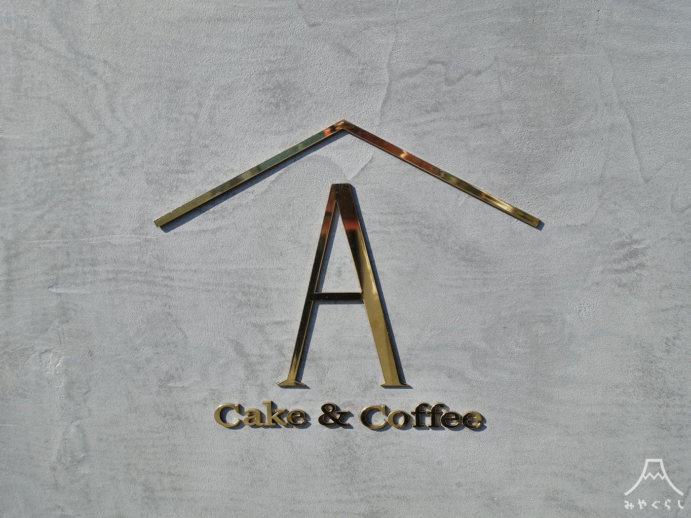 赤池商店のロゴ