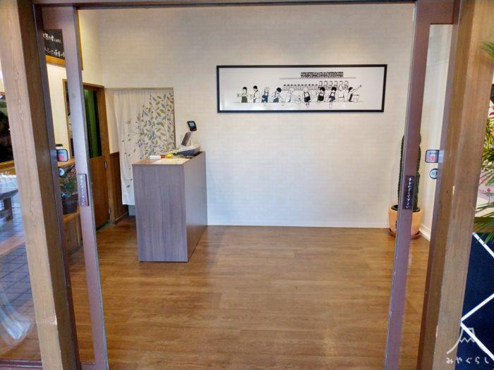 富士川楽座の宣喜茶の店内