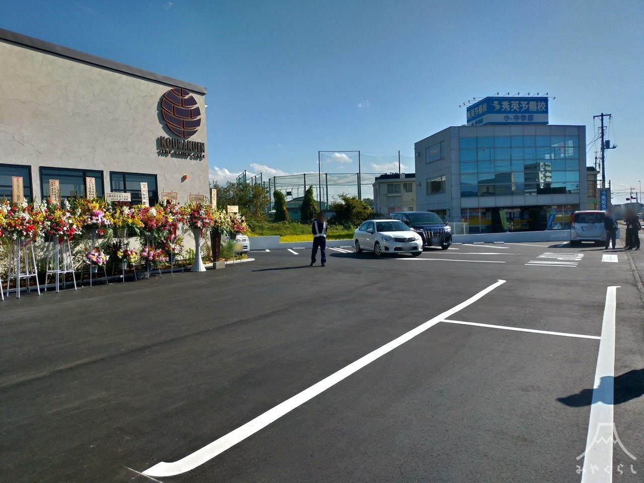 KOURAKUEN THE RAMEN CAFE 富士宮店の駐車場