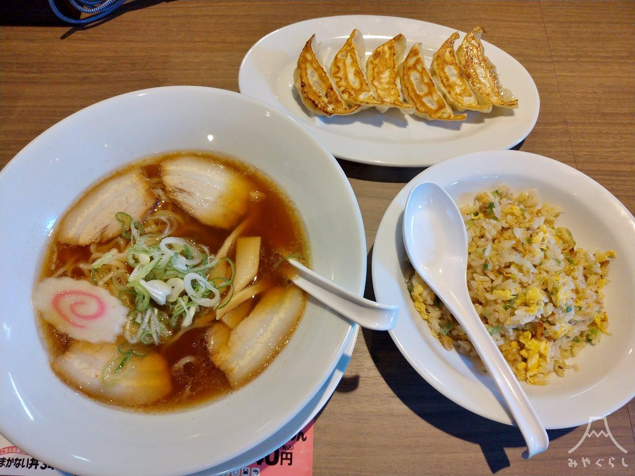 KOURAKUEN THE RAMEN CAFE 富士宮店の中華そば、ハッピー5