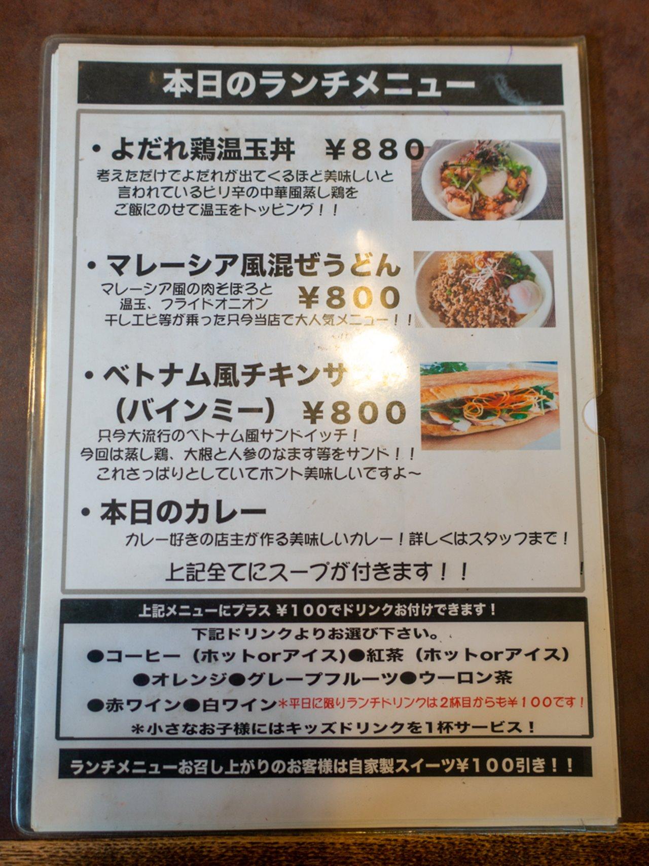 喰い物屋 KOTETSUのメニュー
