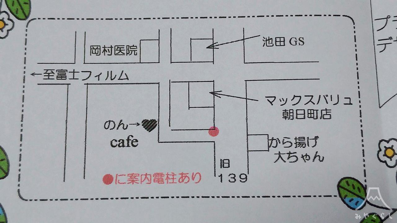 のんCAFEのマップ