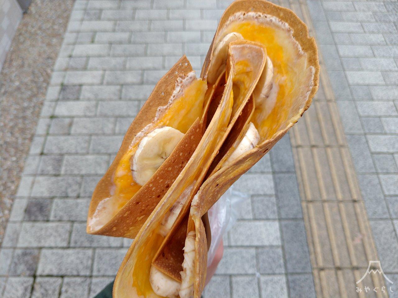 tomoshibiのエッグ・バナナ・ミルク