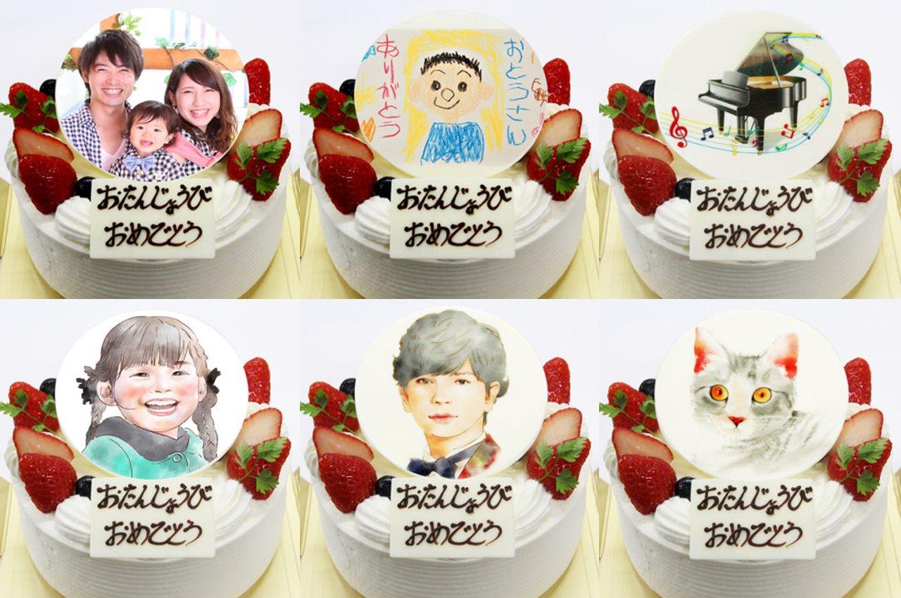 ボンヌジュルネのプリント・似顔絵デコレーションケーキ