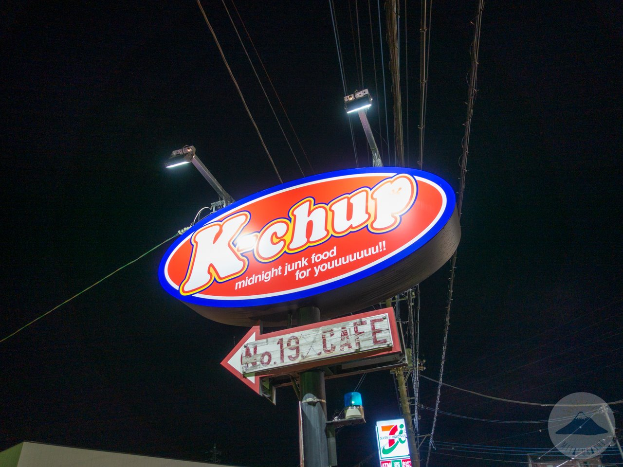 K-chupの看板