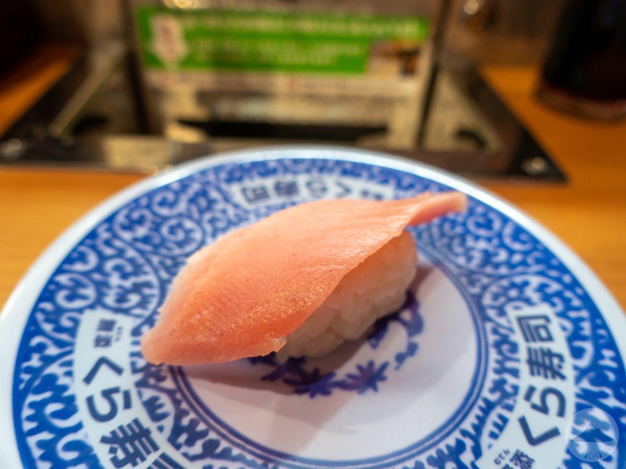 くら寿司富士店の大とろ?