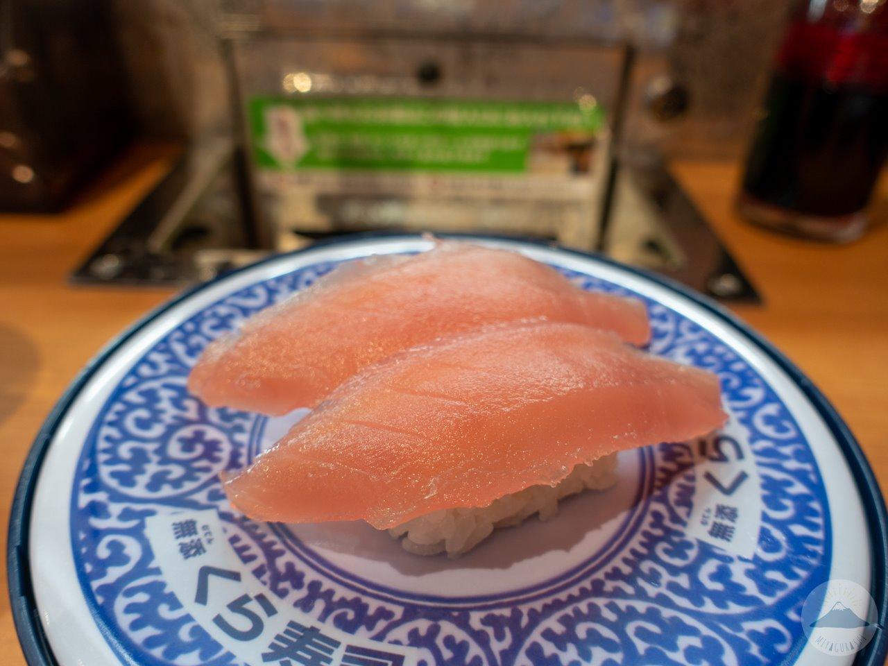 くら寿司富士店の極み熟成厚切りまぐろ