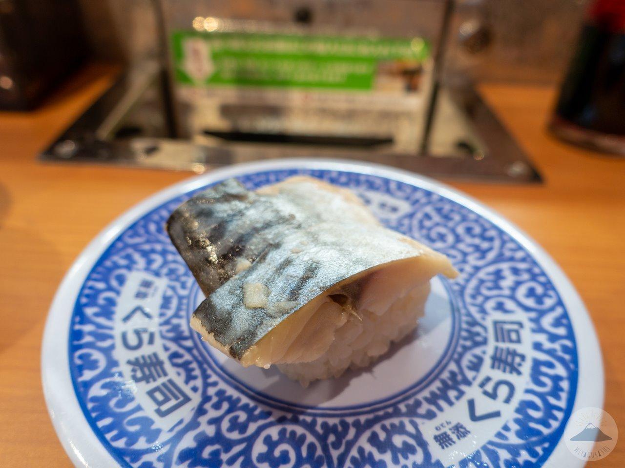くら寿司富士店の肉厚とろ〆さば