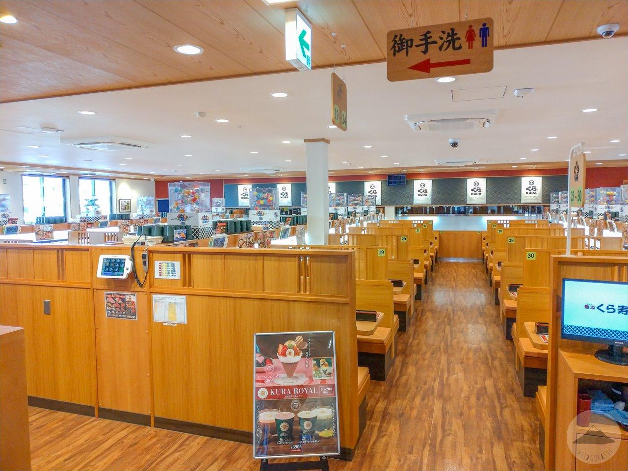 くら寿司富士店の店内