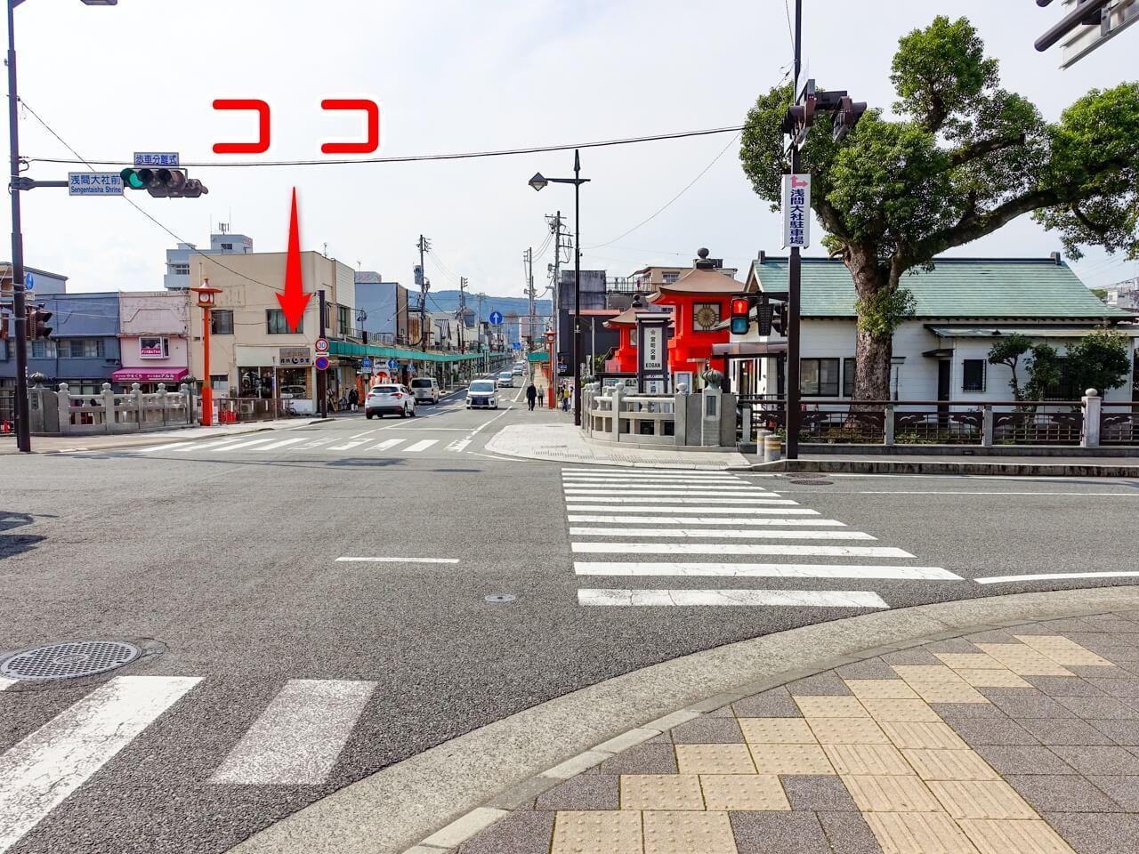 浅間大社前の交差点