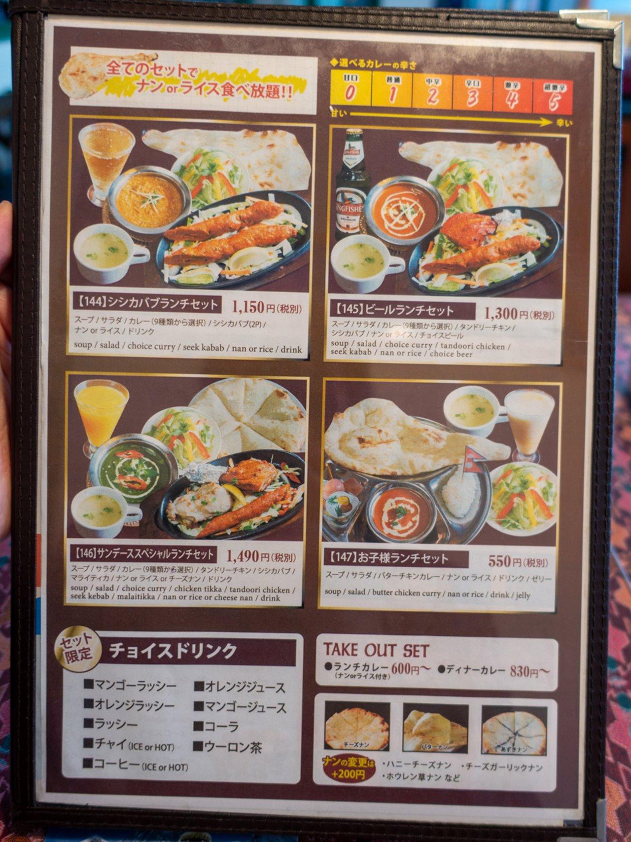 サンデース富士宮店のメニュー