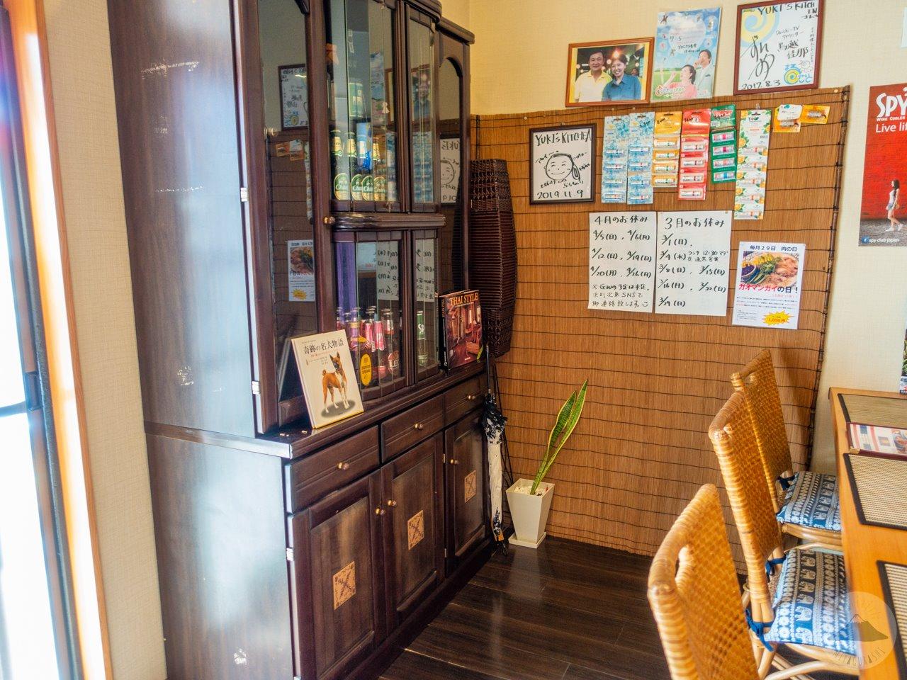 タイ屋台料理ユキズキッチンの店内