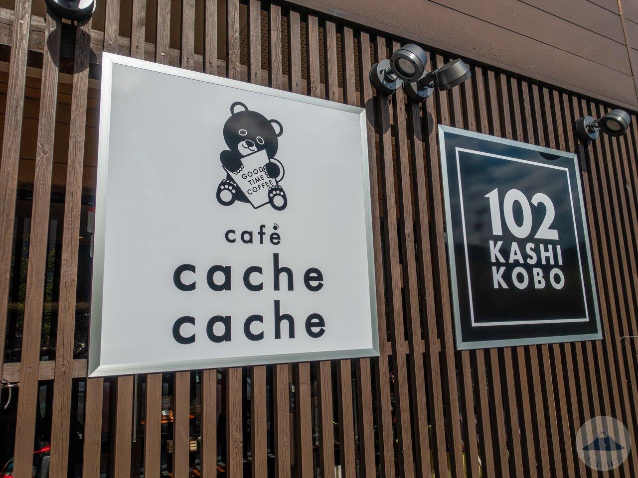 カフェ カシュカシュの看板